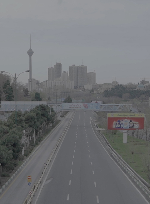 Tehran, Closed City