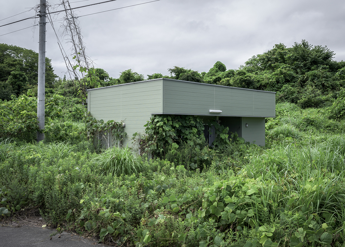 Fukushima Exclusion Zone — Transfer